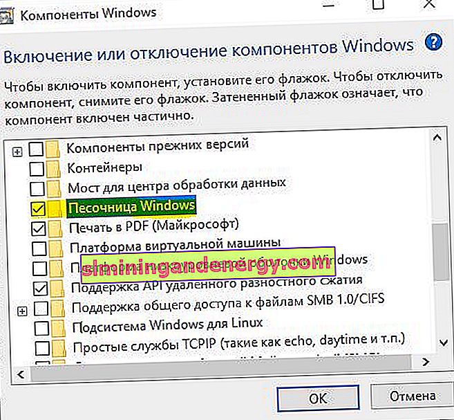 Включити Windows sandbox