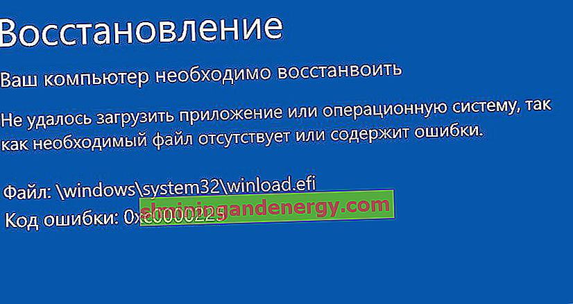 Błąd Windows system32 winload.efi w systemie Windows 10